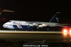 Polet Flight Antonov An-124-100 Ruslan RA-82075